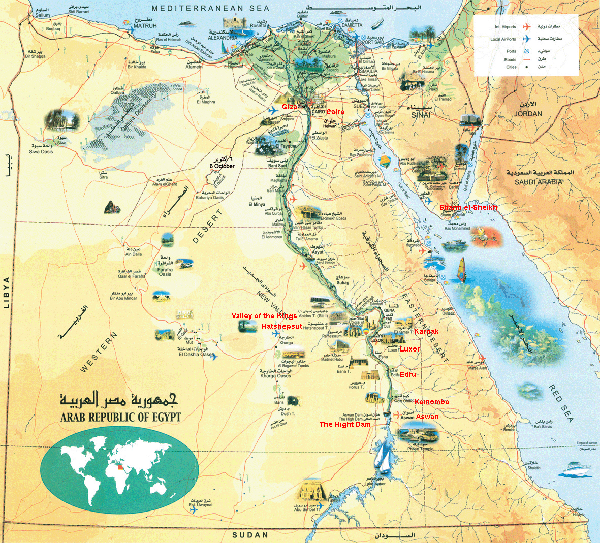 sharmel sheikh  c e r e n b o g a c - sharmel sheikh map of my journey