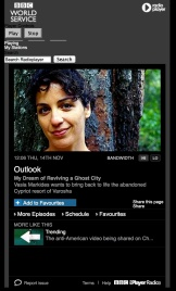 BBC - World Service Outlook - My Dream of Reviving a Ghost City